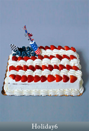 valentine's day events providence ri - special cakes rhode island 4th of july cakes ri 4th of